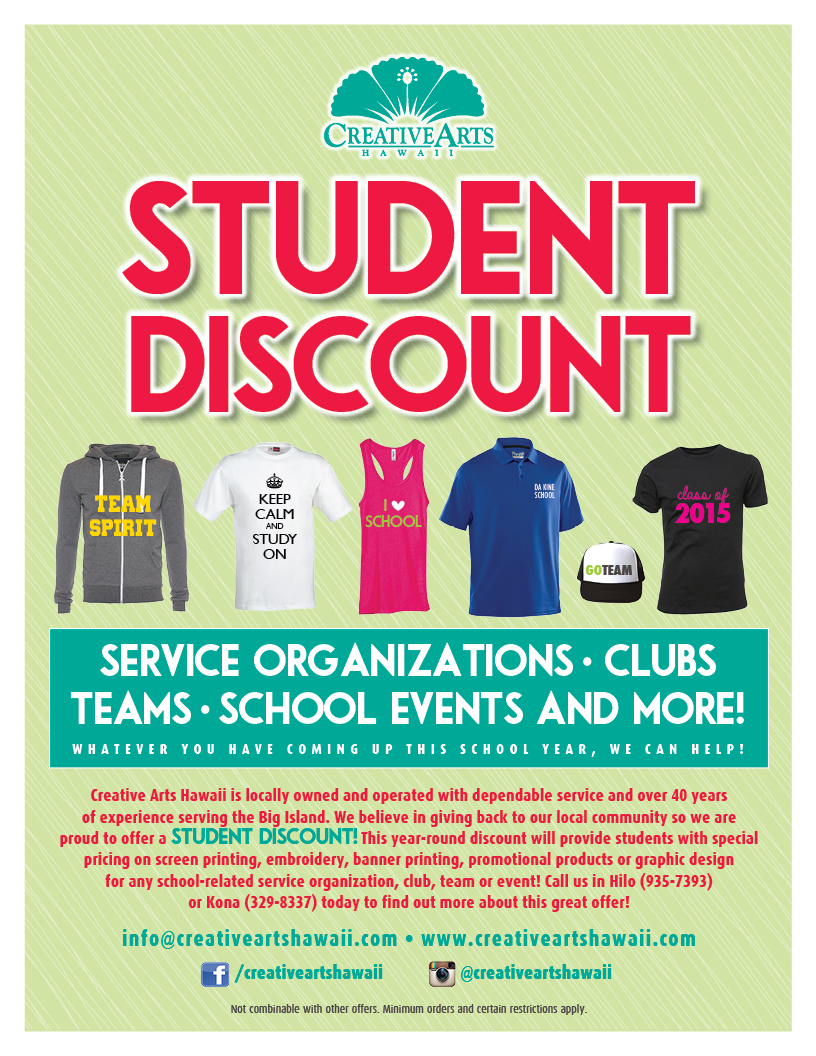 CAH-StudentDiscount Flyer